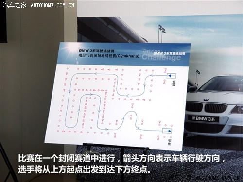 车辆行驶方向,车辆将从上方起点出发,经过一系列曲折道路,最终高清图片